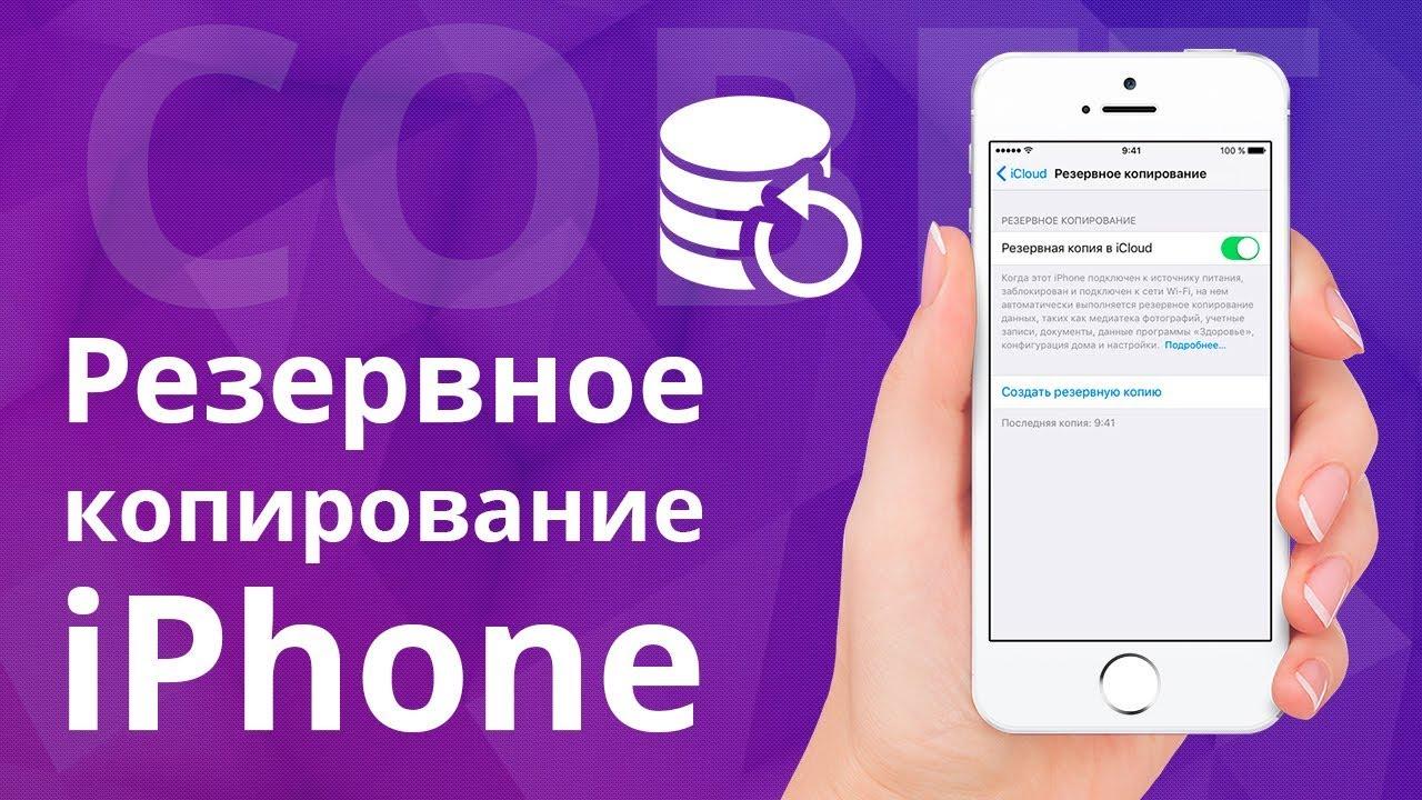 Миг кредит скачать приложение на айфон