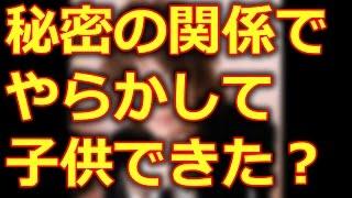 天皇の料理番 佐藤健に子供疑惑 相手は広末涼子なのか? http://youtu.b...