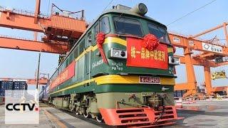 Китай и Польша осуществляют регулярные грузовые перевозки по железнодорожным маршрутам(Китайско-польские связи Телеканал CCTV-русскийЦентральноготелевиденияКитая. Впрограммепередаютсявсеважн..., 2016-06-21T07:58:55.000Z)