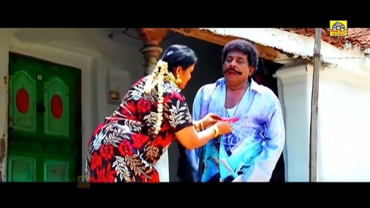 Download என்னடா அப்பிடி பாக்குற !! அது என் பொண்டாட்டி !! இருக்கட்டும் !! #SINGAMPULI #COMEDY