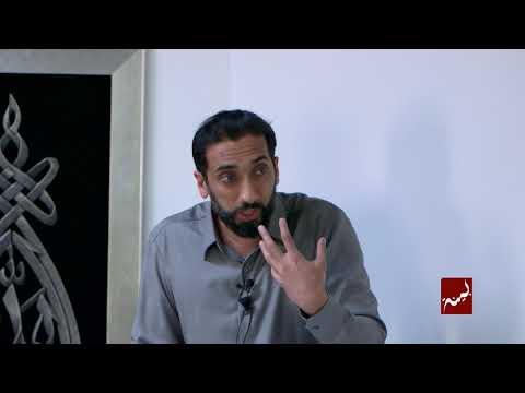 Doing Justice Part 1 - Khutbah by Nouman Ali Khan