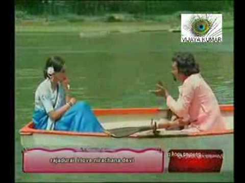 Yaarathu Sollamal Nenjalli Povathu-Nenjamellam Neeyae