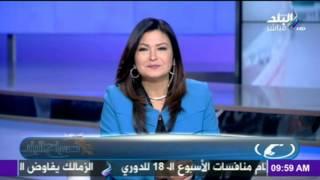 بالفيديو.. مساعد وزير الخارجية الكويتى يصف 'السيسى' بالقائد المميز