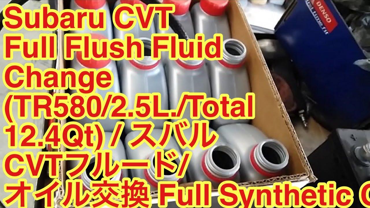 13 Subaru XV crosstrek CVT fluid change