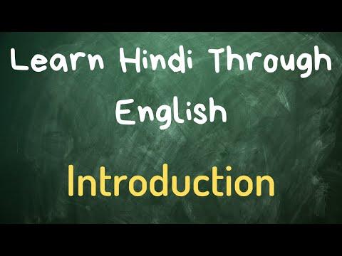 Learn Hindi Through English - Lesson 1