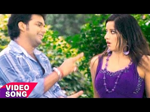Aata Sane Gaila Ta || Pawan Singh || Bhojpuri Hit Songs 2017 New