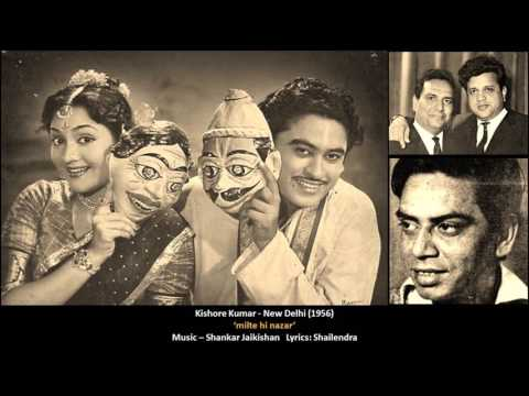 Kishore Kumar - New Delhi (1956) - 'milte hi nazar'