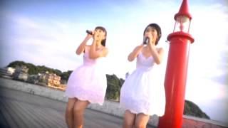 まいxなお デビュー曲「星のピアス」PV ヴォーカルユニット 振り付け/...