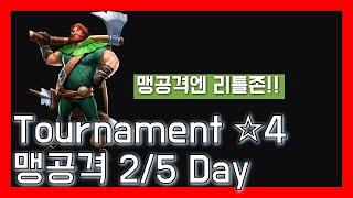 Empires&puzzles Tournament…