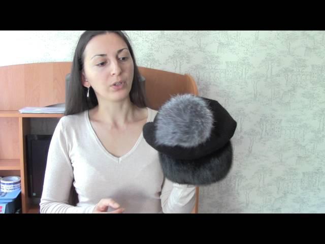 Шапка, Клэр Черная
