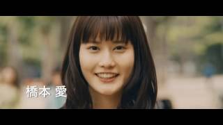 PARKS (2017) Trailer English Subtitle (PARKS 予告編 英語字幕)