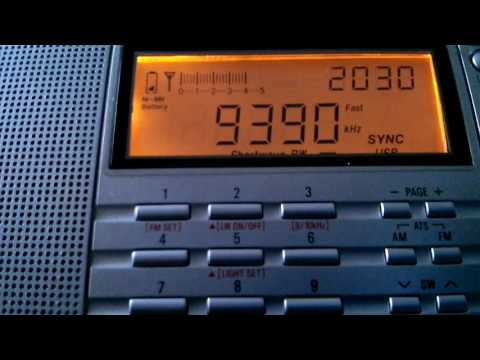 Radio Thailand (Udon Thani, Thailand) in english - 9390 kHz