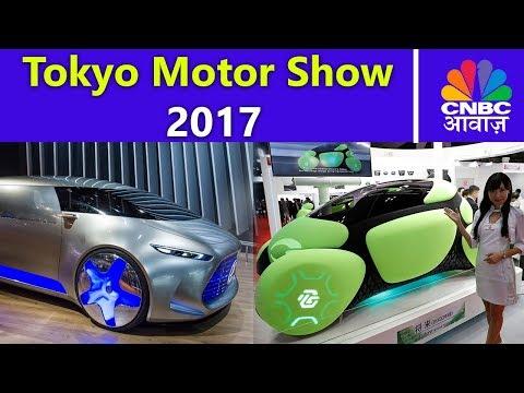 Tokyo Motor Show's Futuristic Cars | Honda's Hybrid Cars | Awaaz Overdrive | CNBC Awaaz