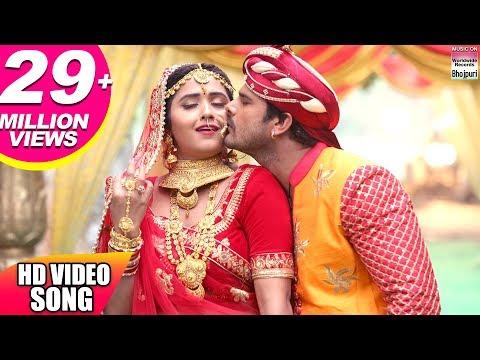 Tohre Kaaranwa | BALAM JI LOVE YOU | Khesari Lal Yadav, Kajal Raghwani| Priyanka Singh| HITSONG 2018