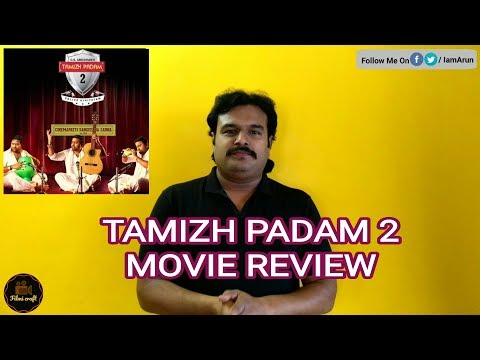 Tamizh Padam 2|Tamil padam 2 movie review|C. S. Amudhan|Shiva|Disha Pandey