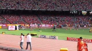 Спортивная ходьба 20 км на чемпионате мира в Пекине-2015, мужчины. Старт