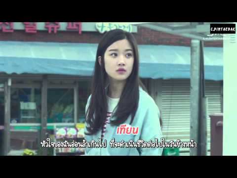 [Karaoke-Thaisub] S.M.The BALLAD (Chen,Zhang li yin) - Breath (Chinese ver.)