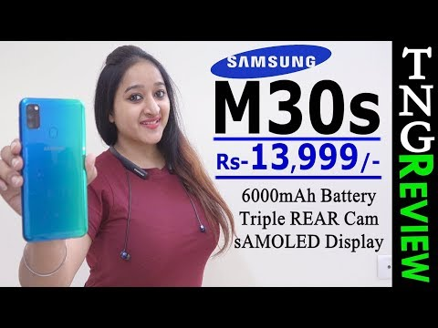 Samsung Galaxy M30s -  Unboxing & Overview In HINDI(INDIAN UNIT)