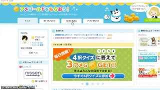 How to earn Ag in ameba pigg