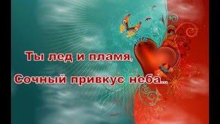 Поздравляю с днем Святого Валентина, любимый!