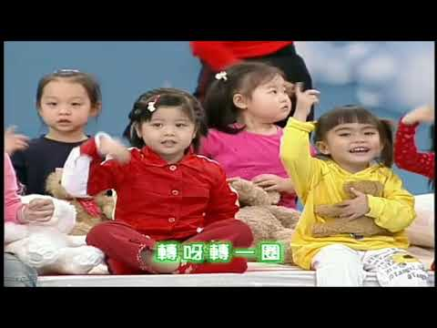 Rockabye Your Bear - Chinese Version 小熊晚安
