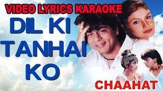 dil ki tanhai ko aawaz chaahat original video lyrics karaoke