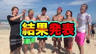 真夏のビーチでお友達作り〜こんがりきつね色編〜 thumbnail
