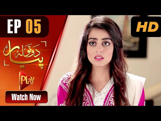 Do Tola Pyar - Episode 5 | Play Tv Dramas | Yashma Gill, Bilal Qureshi | Pakistani Drama