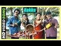 Chandramukhi Tamil Movie | Rajinikanth Teases Nayantara | Kokku Para Para Video Song | Jyothika video