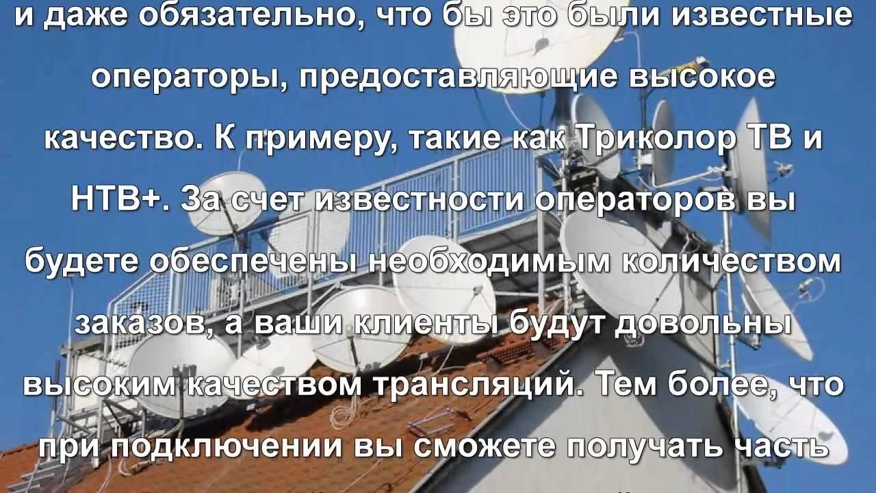 Секрет новой прошивки приемников Триколор ТВ, смотреть всем! - YouTube