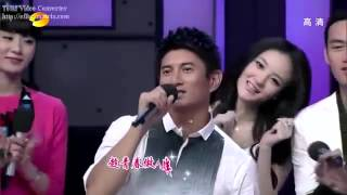 Nicky Wu sings Little Tigers'  Love  at Bu Bu Jing Xin promotion on Happy Camp 1