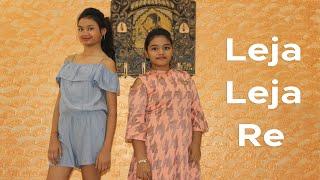 #Leja leja re /#Dhvani Bhanushali/wedding dance choreography