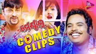Mental Comedy Clip | Odia Movie Funny Scene | Anubhav | Barsha | Hari | Salil | Raimohan