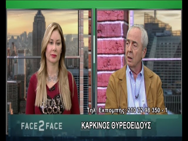 FACE TO FACE TV SHOW 409