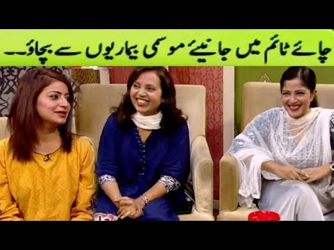 Chai Time 14 July 2017 | Preacation Of Seasonic Diseases
