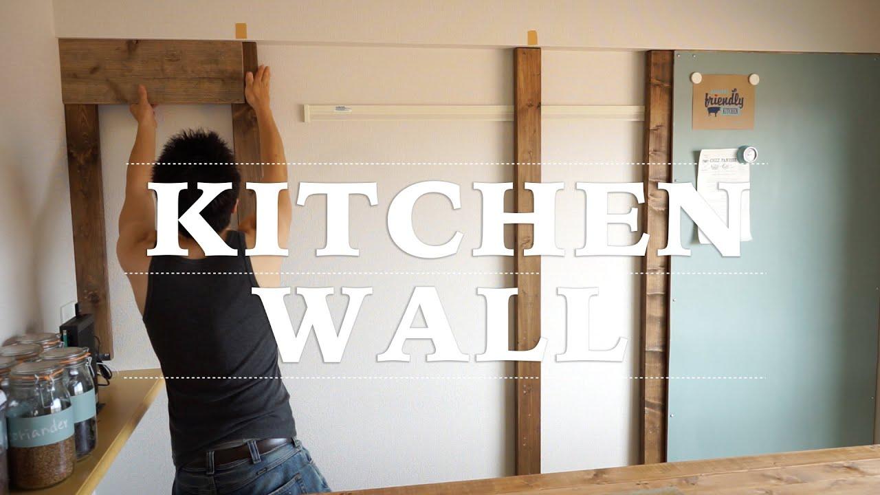 Kitchen Cabinet Shelf Ideas YouTube