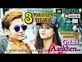 Gulabi Aankhen Full Video SONG || ABHIJIT SAHA || BEST OF SANAM PURI , Romantic , Best Music Video