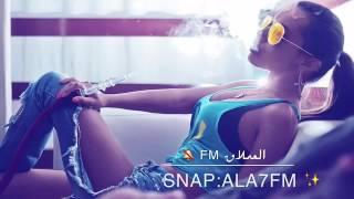 تحميل أغنية يلعن ابو الايام دي جي ايمباير FM  mp3