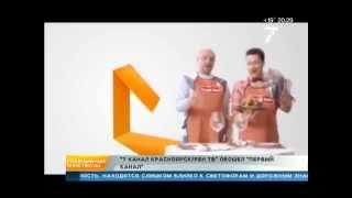 7 канал Красноярск / РЕН ТВ обошел по рейтингам Первый канал | 7 канал Красноярск