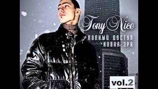 Tony Nice - Двигай ( produced by Miko ) Russian Club Banger !!!!!!!