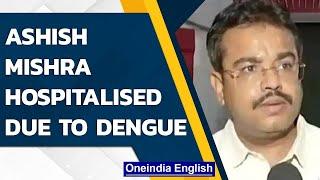 Lakhimpur Kheri violence prime accused Ashish Mishra hospitalised due to dengue | Oneindia News
