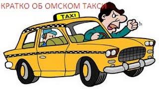 Сколько можно заработать работая таксистом на Смотра мта 2