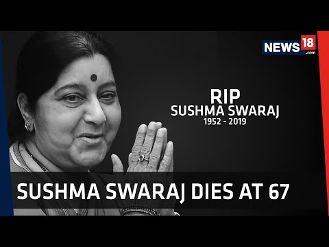 Sushma Swaraj, Former Foreign Minister and BJP Stalwart, Passes Away at 67 | CRUX