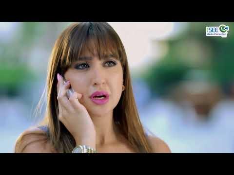 مسلسل دوائر حب الحلقة 1 الأولى  | Dawaer Hob HD motarjam