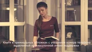 Рекламная акция в бизнес-залах аэропорта Шереметьево(, 2014-01-20T11:23:57.000Z)