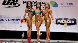 Чемпионат г.Москвы_2013 - мисс бикини cвыше 168см (HD)
