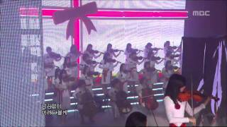 SE7EN - I'll be nice to you, 세븐 - 잘할게, Music Core 20061223