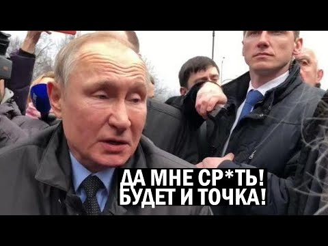 СРОЧНО!! Путину видимо плохо - несет ЧУШЬ: Можем ПОВТОРИТЬ - новости, политика