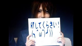 【ホームページ】================= 歌い手まとめサイト http://utaitem...