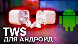 AirPods тебе ХАНА - ОБЗОР Realme Buds Air